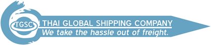 logo_global_shipping_company